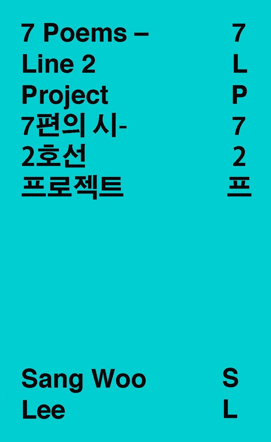 0037_Lee_Cover_2014