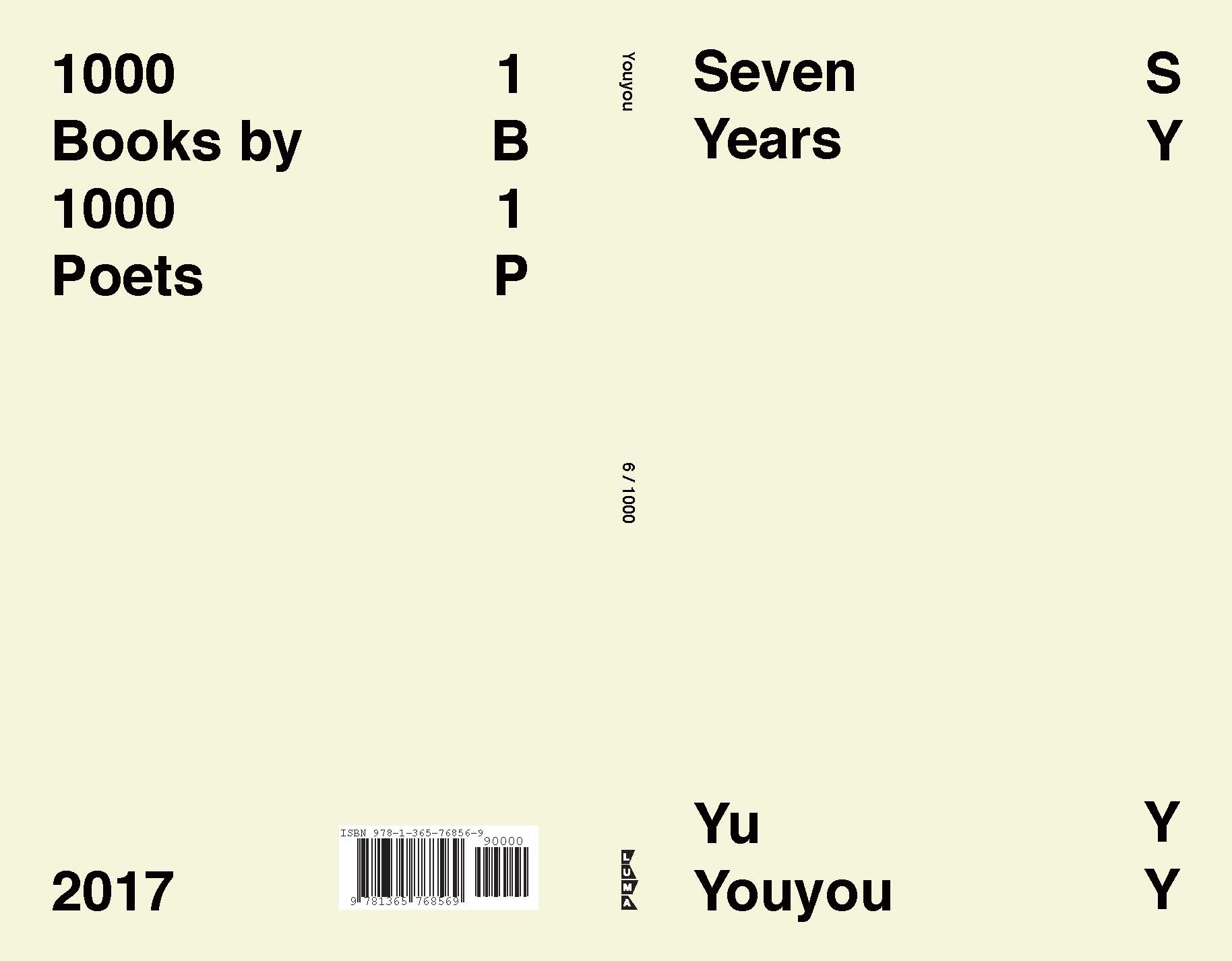 0006-Youyou-cover