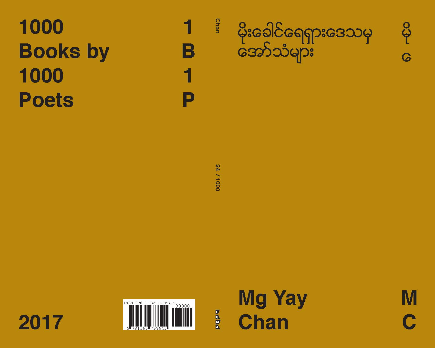 0024-Chan-cover