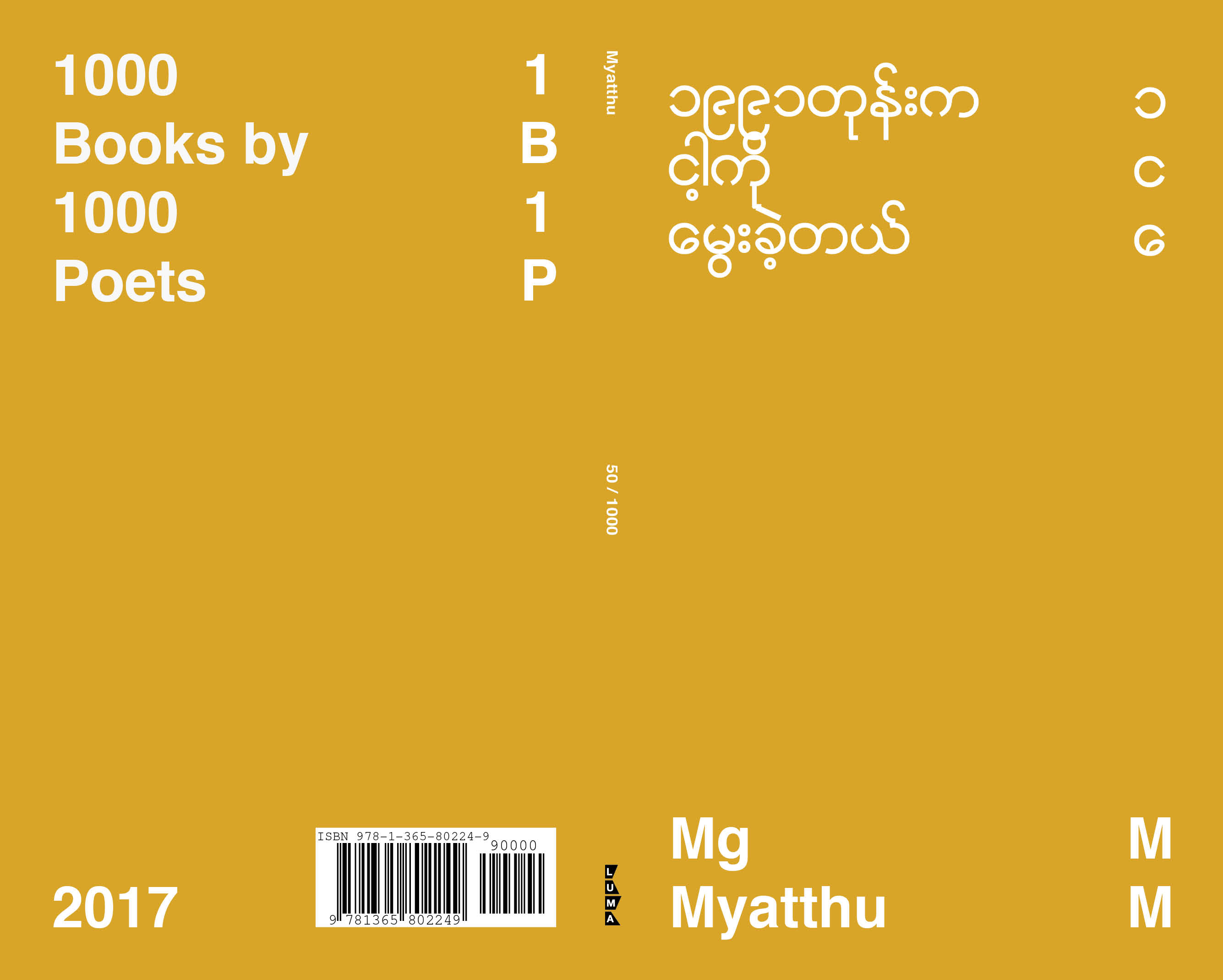 0050-Myatthul_Cover