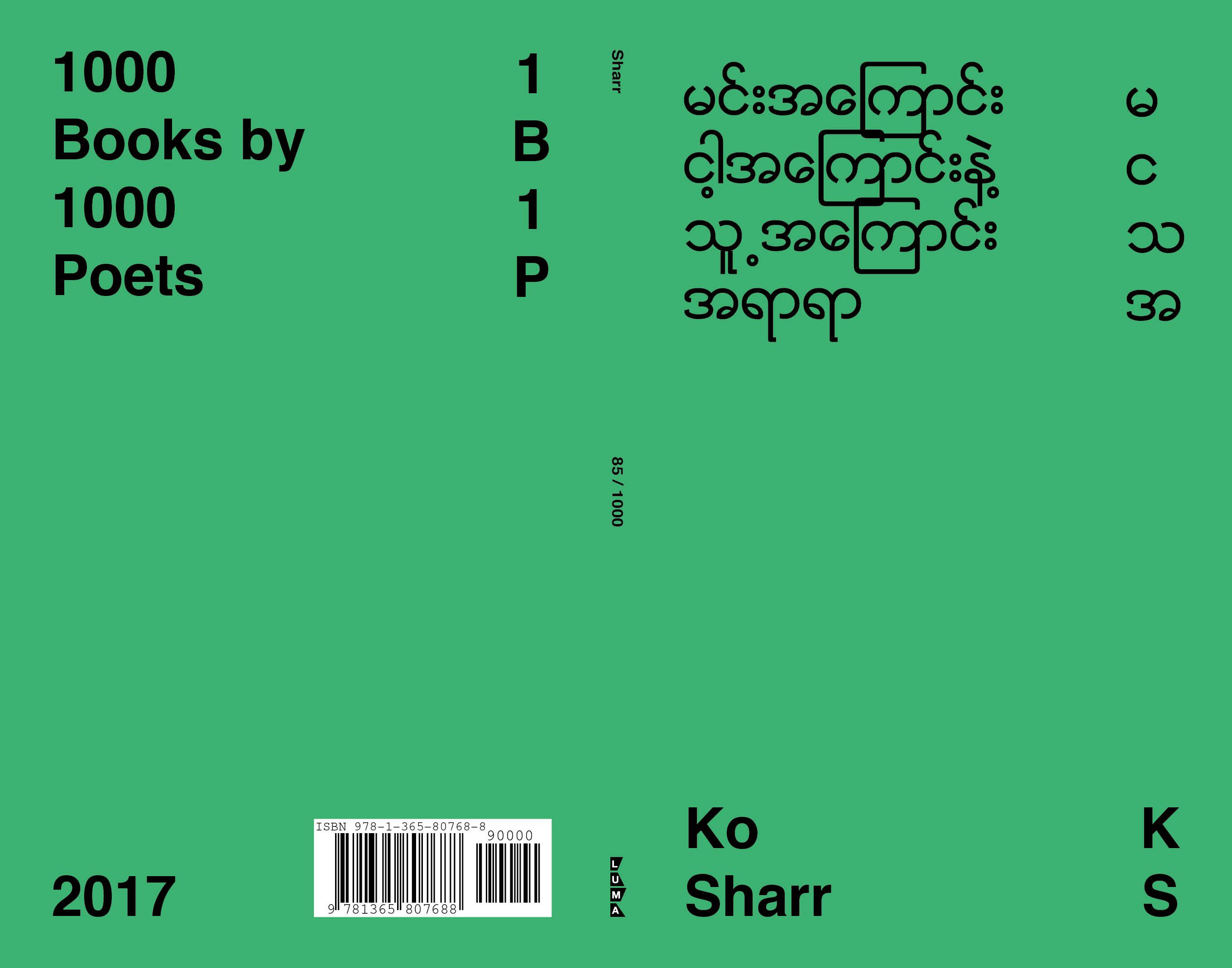 0085-kosharr-cover